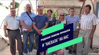 «Родная гавань пришла и наехала на нас». Крымчане обратились к Путину. У них отбирают землю
