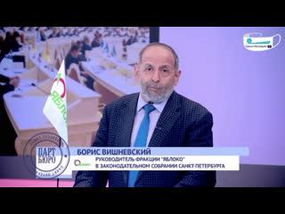 Борис Вишневский: Ответственность за уничтожение исторических зданий лежит на губернаторе