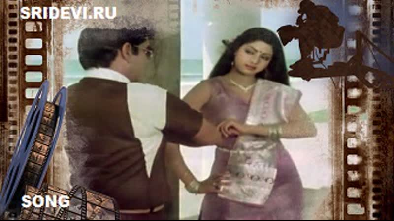 Песня Andhaalamma Nuvvu Naaku из фильма Sri Ranganeetulu telugu 1983