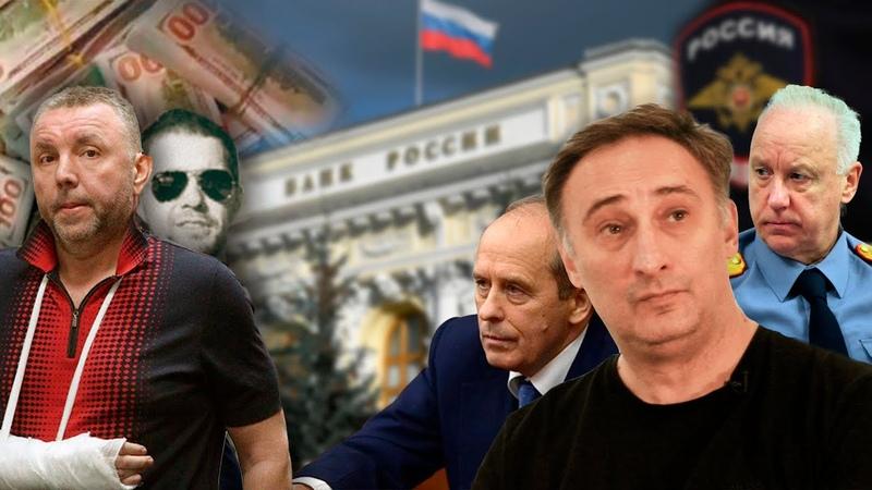 Самый коррумпированный следователь России как Черкалин вскрыл тайны Бастрыкина