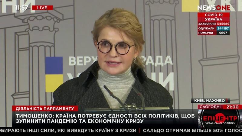 Эпидемия наращивает свои масштабы из за бестолковых действий власти Тимошенко