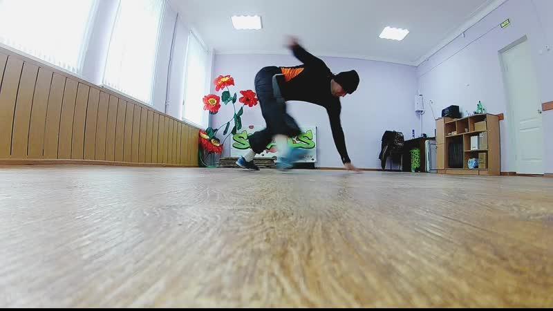 треня bboy pashu smails breiking crew 27 05 2020