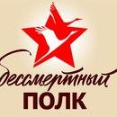 Фотоальбом человека Радика Нуриахметова