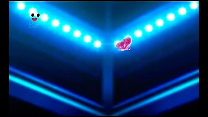 Вакия Мурасаки - Это я лучше всех AMV beyblade V.mp4