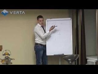 Презентация компании VERTA Екатеринбург  г