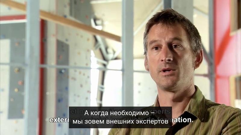 Тренировочный центр Petzl V.Access - русские субтитры