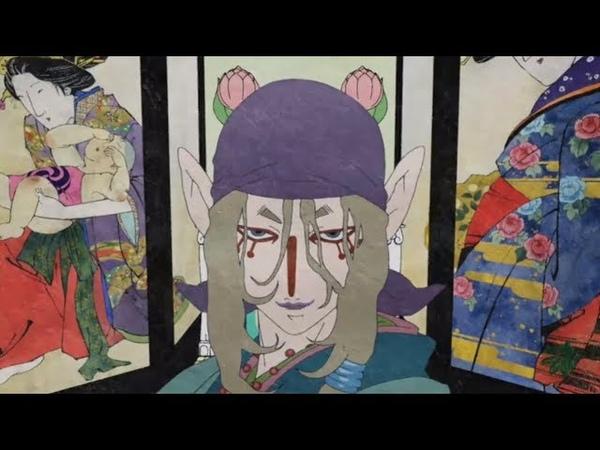 MAD トキヲ・ファンカ モノノ怪