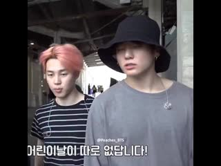 THIS IS LIKE A FIC WHERE JIKOOK ARE COLLEGE BOYFRIENDS. MINIE BEING THE SCHOOLS ( 720 X 720 ).mp4