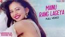 Mainu Rang Lageya - Full Video | Shimla Mirch | Rajkummar Rao Rakul Preet Singh | Meet Bros