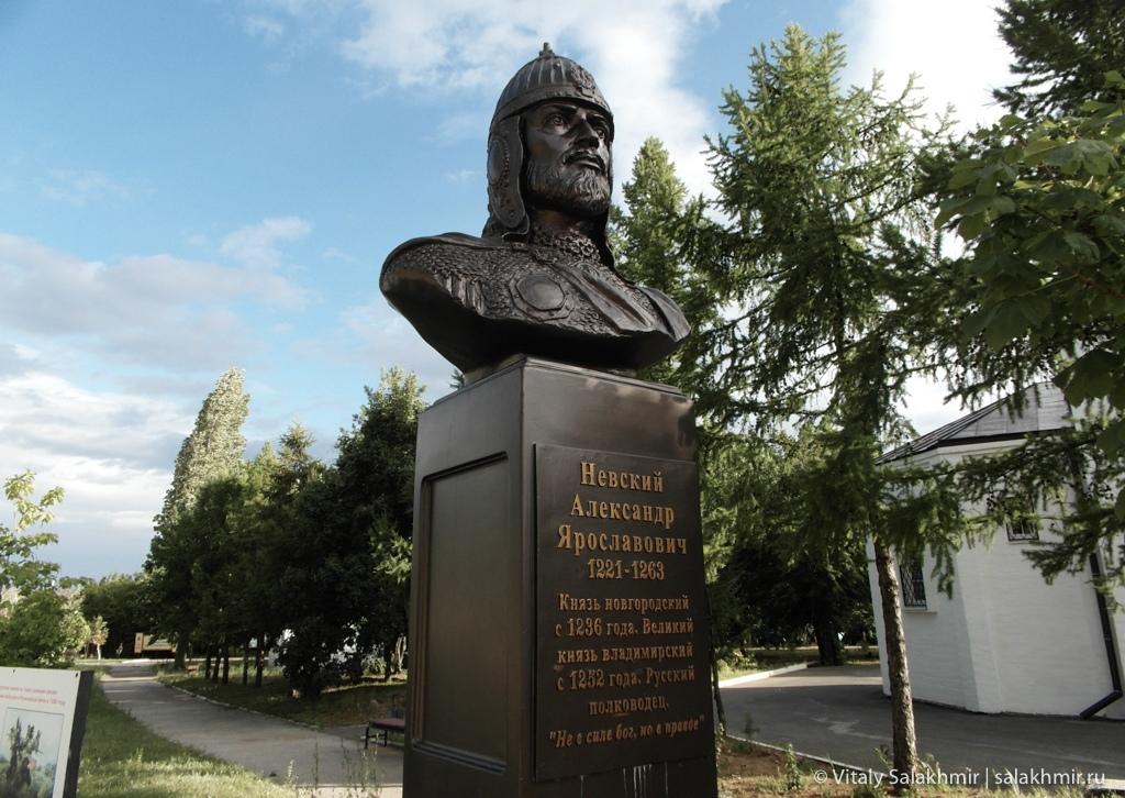 Бюст Александр Невский, Парк Победы, Саратов 2020