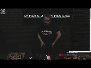 OTHER SIDE radio show by: GRAVITI | DANIEL DE BOA | MAR'RITA