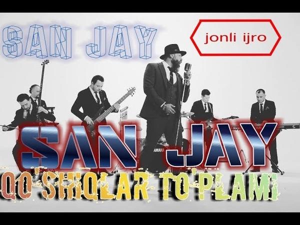 San Jay qo'shiqlar to'plami