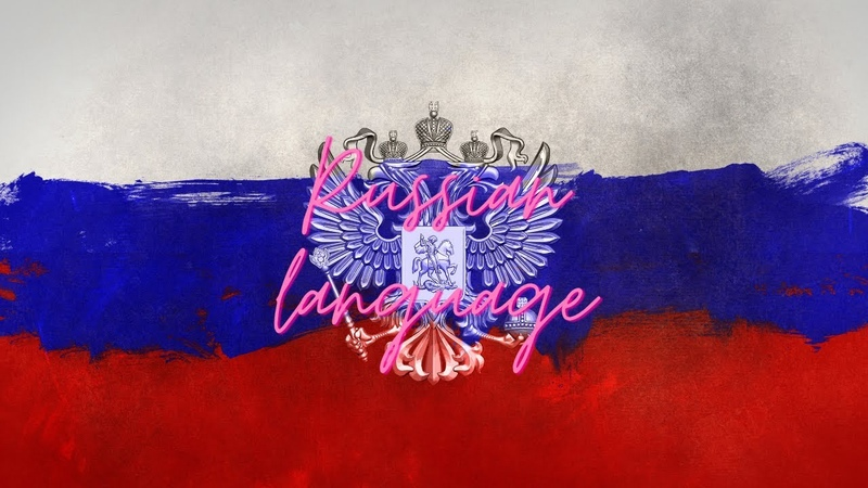 Russian language vocabulary part 4 asmr by Sagar Shelke ASMR russian asmr vocabulary language