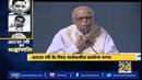 Atal ji की श्रद्धांजलि सभा में L K Advani का भाषण News24