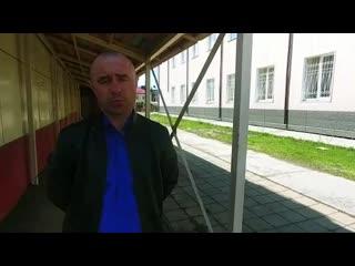 Видеовопрос о новой бане в с.Тымовское