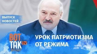 Лукашенко заставит послов торговать беларуской продукцией? / Вот так