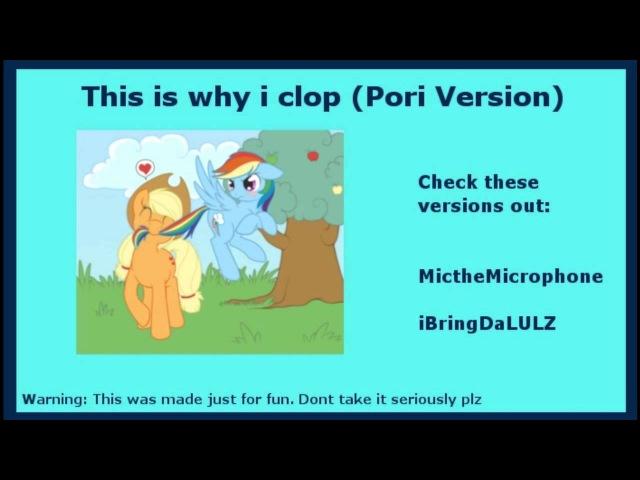 This i why i clop Pori Version