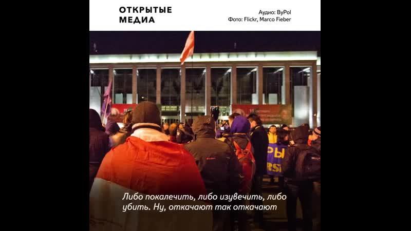 В сеть утекла запись выступления замглавы белорусского МВД с подчинёнными