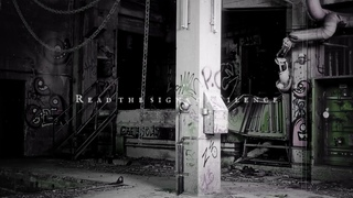 HANGING GARDEN - Nowhere Haven (official lyric video)