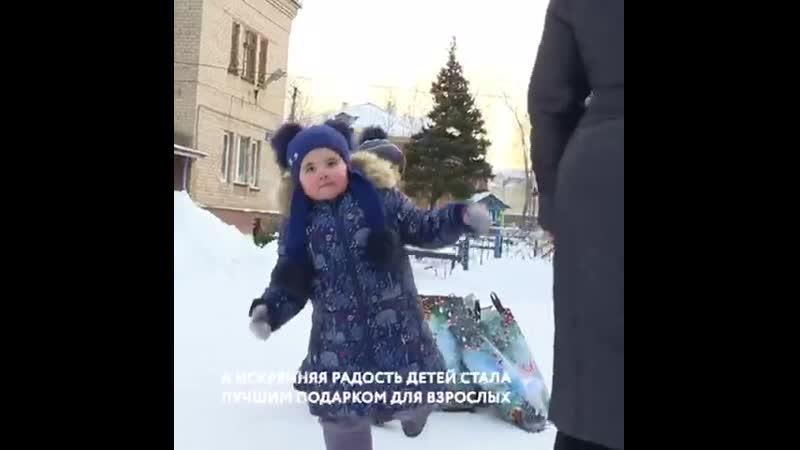 🎄Самые необычные детские просьбы с новогодней Елки желаний осуществили не волшебники а просто неравнодушные взрослые