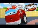 #Мультики про #машинки Чак и его друзья. Авария. Лучшие 3д #мультфильмы для детей