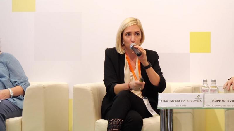 Выступление Анастасии Третьяковой на WorldFood Moscow