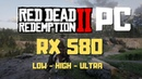 Red Dead Redemption 2 Pc RX 580 Low - High - Ultra Settings Benchmark Vulkan Dx12