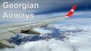 Перелет Тбилиси Москва на Boeing 737 700 а к Georgian Airways