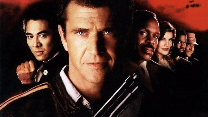 16 Смертельное оружие 4 1998 г. ‧ Триллер Боевик
