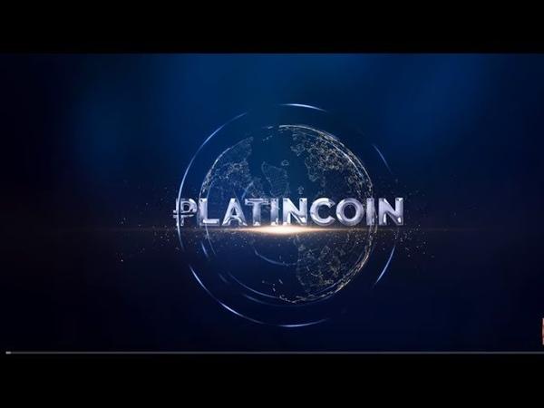 Platincoin вебинар Алекса Райнхарда 20 01 2020 Последние новости много ответов на вопросы партнё