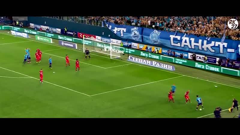 Leandro Paredes — Skills, Goals, Passes - 2017/18