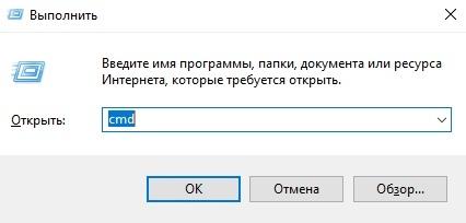 Как проверить пинг до сервера или сайта?, изображение №2