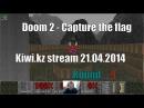 Doom 2 - CTF - Kiwi.kz stream 21.04.2014 - round 9