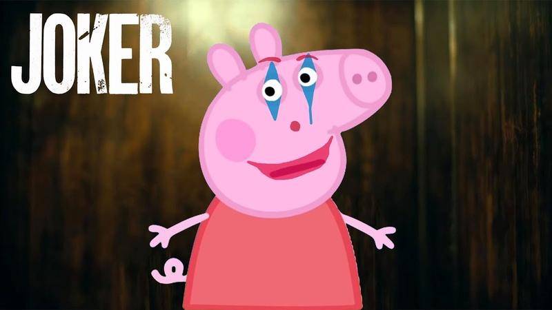 Peppa Pig: Joker - Official Trailer