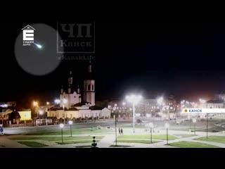 Падение метеорита над Красноярским краем (18 мая 2020 г.)