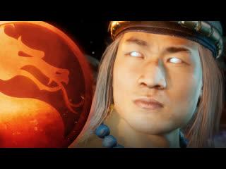 Mortal Kombat 11: Aftermath - официальный трейлер