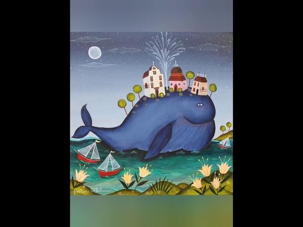 Путешествие в сказку. Чудо юдо рыба кит.
