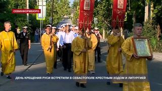 День Крещения Руси встретили в Севастополе крестным ходом и литургией