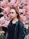 Личный фотоальбом Даши Косиновой