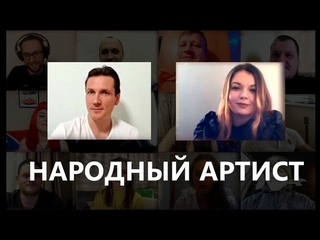 "Дарья Усова Народный артист 17 !!!! ""Летим на юг"""