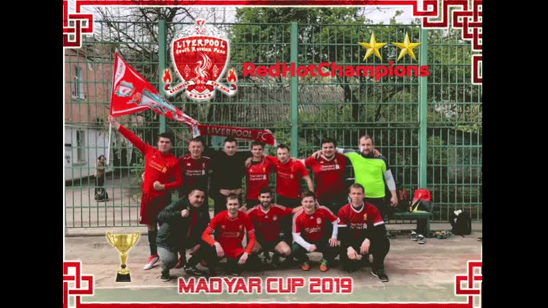 The Madyar Cup 2019 - Champions