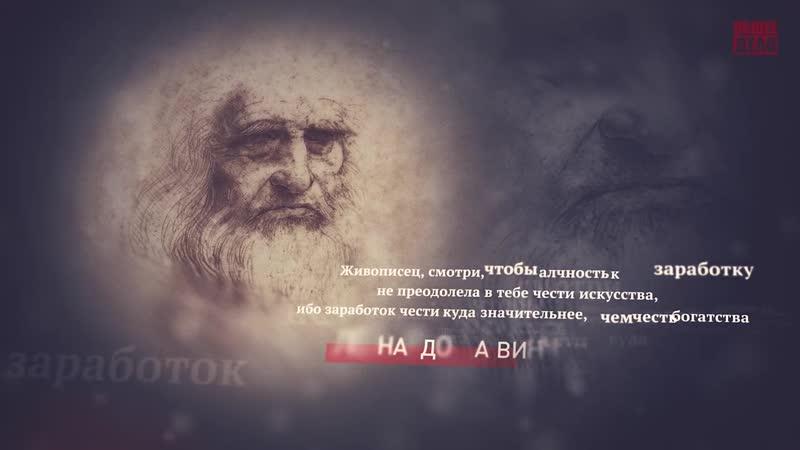 Ловцы душ Секреты манипуляции Фильмы Кино Сериалы 28 10 2020