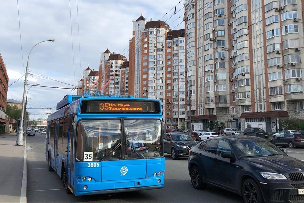 Вот и всё. Московский троллейбус: 15.11.1933 - 25.08.2020