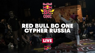 Red Bull BC One Cypher Russia 2021 | LIVESTREAM