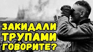 Как бездарно немцы проигрывали бои | Письма с фронта