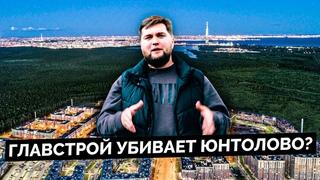 Обзор ЖК Юнтолово от застройщика Главстрой в Приморском р-н Санкт-Петербурга.