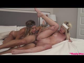Jessie Saint  Katie Kush - My Step Cousins Cum For Thanksgiving