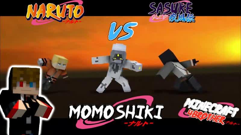 Tihonsyah Naruto and Sasuke VS Momoshiki Minecraft Animation