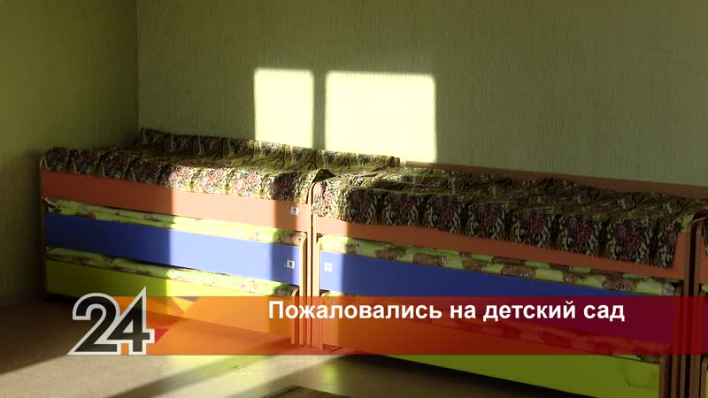 В Альметьевске прокуратура проверила детский сад №10