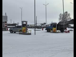 Колпашевские цены на автомобильное топливо самые высокие в регионе